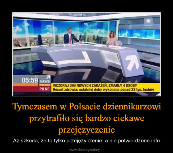 Tymczasem w Polsacie dziennikarzowi przytrafiło się bardzo ciekawe przejęzyczenie – Aż szkoda, że to tylko przejęzyczenie, a nie potwierdzone info