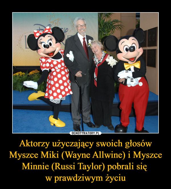 Aktorzy użyczający swoich głosów Myszce Miki (Wayne Allwine) i Myszce Minnie (Russi Taylor) pobrali się w prawdziwym życiu –